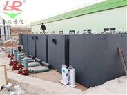 河南省开封市一体化污水处理设备供应现货