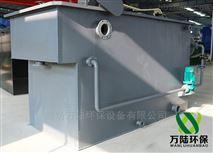河南喷漆洗涤污水处理气浮机