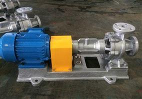 耐高温离心式导热油泵