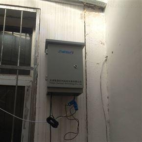 油煙在線監測係統