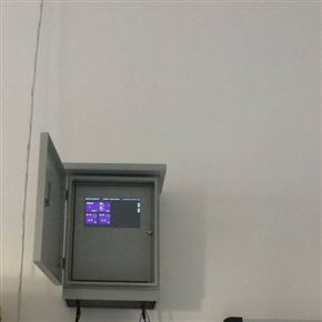 BCNX-LB- Ⅳ扩散式油烟监测仪