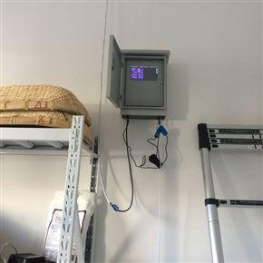BCNX-LB- Ⅳ油烟浓度监测仪