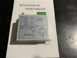 ST-2C1-W-D-TK三相调节型控制模块 ST-3C1-W-D-TK