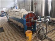 潍坊山水环保板框式压滤机搞促销