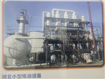 炼油厂成套装置