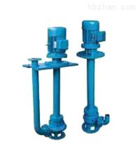YW立式液下污水泵