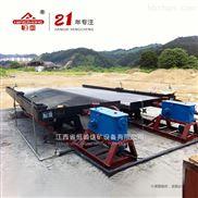 6-S-水洗銅米選礦搖床工作原理