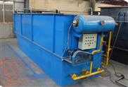 农村屠宰场污水处理设备厂家直供