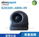 甩卖西门子变频器离心风机K2E220-AB06-09