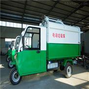 电动环卫保洁垃圾车咨询