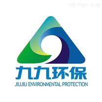 九九雷竞技官网手机版下载JJPW-G100雾炮机喷雾除尘效果好