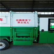 定做各种容量三轮垃圾车
