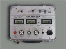 5A 100V/大型智能地网接地电阻测量仪