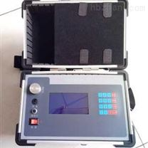 SKYFNF-MPL-S便攜式粉塵快速測定儀