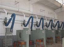 万向吸气臂 360度旋转焊烟净化器配件