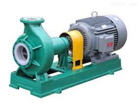 IHF型氟塑料衬里化工离心泵
