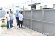 山东屠宰废水处理设备