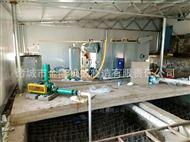 电镀厂污水处理设备价格