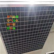 活性炭过滤棉 阻燃活性碳过滤器