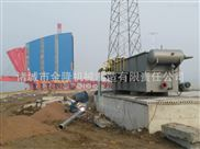 高效一体化生活污水处理工程