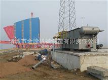 小型一体化污水处理系统