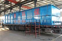 方形溶气气浮设备生产定制