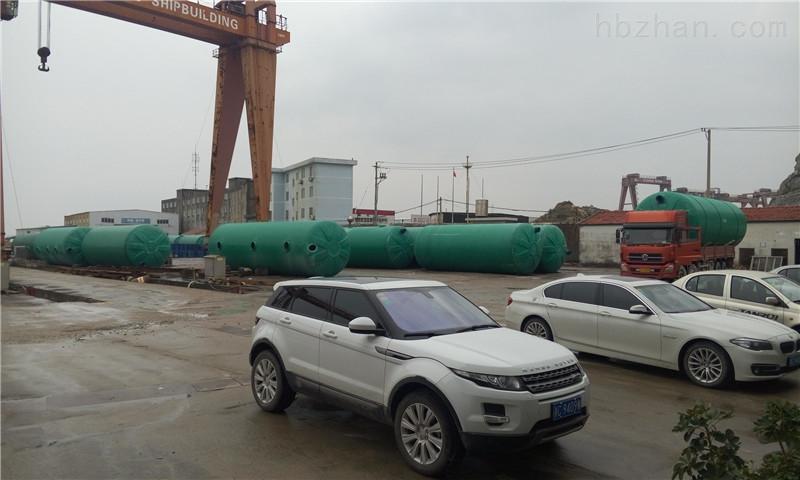 镇江市丹阳市玻璃钢化粪池供货商