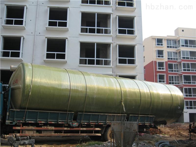 台州市仙居县玻璃钢化粪池找哪家