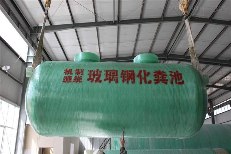 上海嘉定区玻璃钢化粪池指导报价