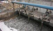 電鍍廢水處理betway必威手機版官網