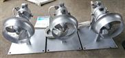 潛水攪拌機型號選型及安裝圖