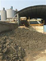 电厂污水脱硫处理设备