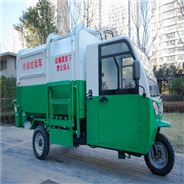 自装卸电动三轮垃圾车