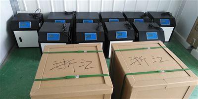 诊所污水处理设备厂家供应