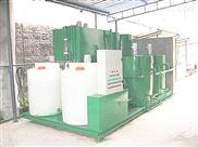 貴州工業電鍍廢水廢液處理betway必威手機版官網