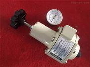 KZ03-2 KZ03-2A空气过滤减压器