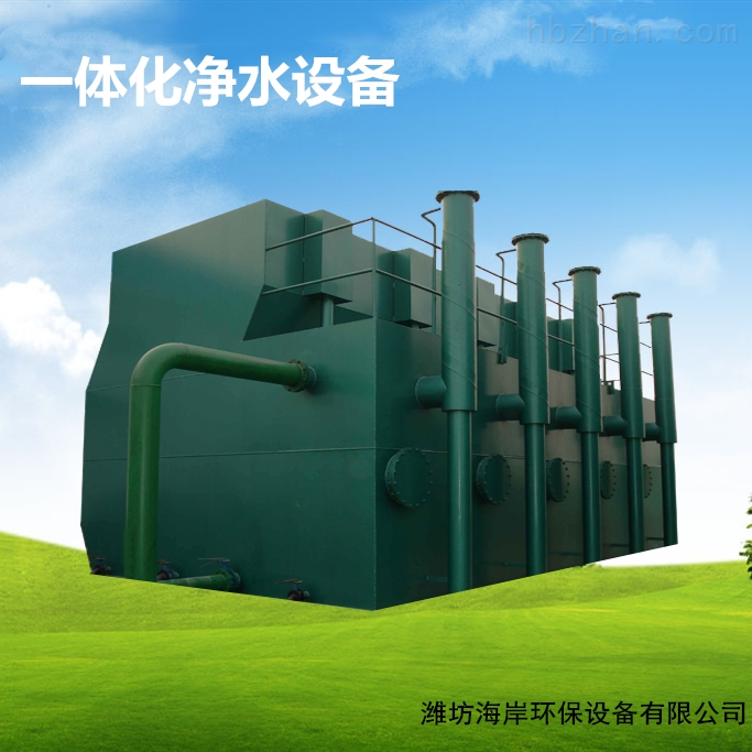 山东临沂昆明污水处理设备公司