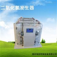 HA海岸环保二氧化氯发生器专业生产厂家