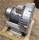 HRB510 1.6KW旋涡风机