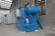 含油廢水處理裝置氣浮機betway必威手機版官網