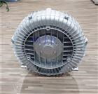 HRB新能源电池注液设备漩涡气泵