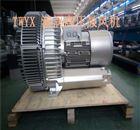 YX-92S-3(20KW)温泉设备配套高压鼓风机