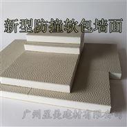 XM-SIW湖北纪委防撞墙面材料隔音厂家直销