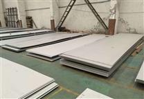 厂家直销304不锈钢板