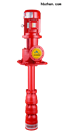 立式長軸消防泵