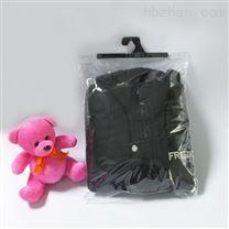 pvc服装包装袋生产厂家-东莞仁智包装厂