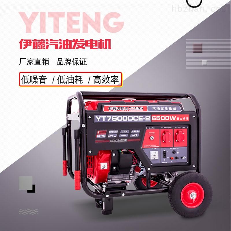 伊藤原装YT6500DCE-2汽油发电机