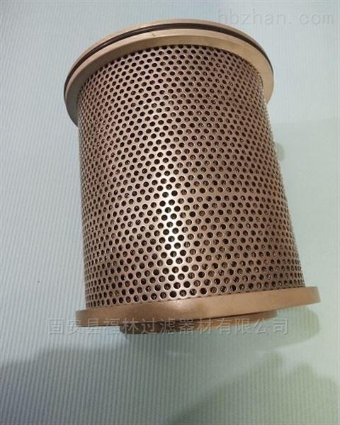 YOTEC460电厂耦合器滤芯