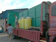 生活餐饮污水处理设备