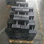 武穴市10kg铸铁砝码销售